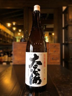 太平海 特別純米酒 1800ml