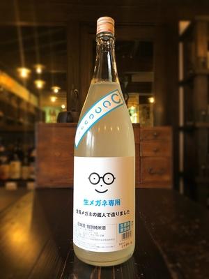 萩の鶴 生メガネ専用 うすにごり特別純米酒 1800ml