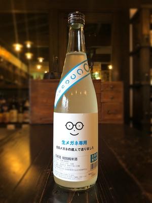 萩の鶴 生メガネ専用 うすにごり特別純米酒 720ml