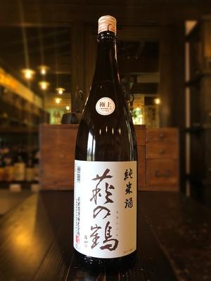 萩の鶴 極上純米酒 1800ml