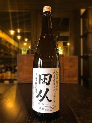 田从 減農薬特別栽培米 純米酒 1800ml