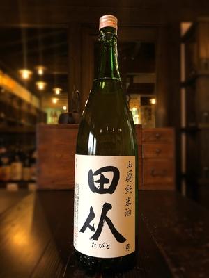 田从 山廃純米酒 秋の精 1800ml
