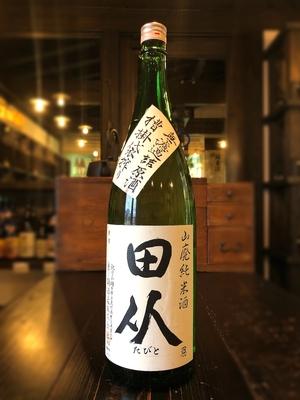 田从 山廃純米無濾過生詰原酒 熟成 1800ml