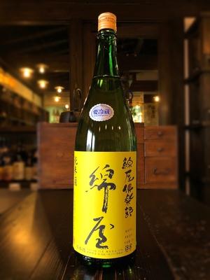 綿屋倶楽部 純米酒 黄 1800ml
