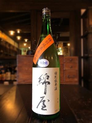 綿屋 特別純米酒 美山錦55 1800ml