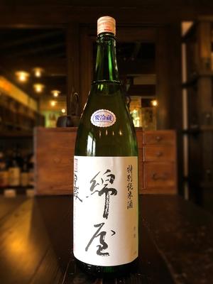 綿屋 幸之助院殿 特別純米酒 1800ml