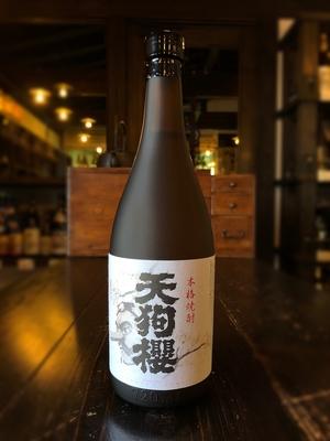 天狗櫻 芋焼酎 25度 720ml