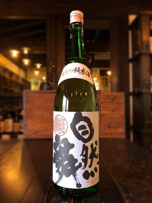 木戸泉 自然舞 純米酒 1800ml