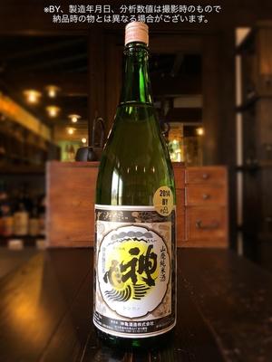 神亀 山廃 BLACK 熟成純米酒 1800ml