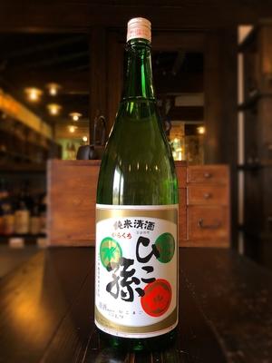 ひこ孫 からくち純米酒 1800ml