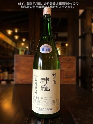 神亀 上槽中汲 純米生酒 1800ml