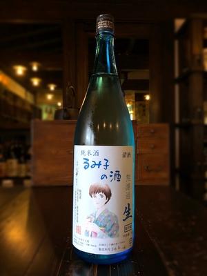 るみ子の酒 純米酒 無濾過生 1800ml