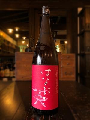 英 特別純米酒 無農薬山田錦 赤 1800ml