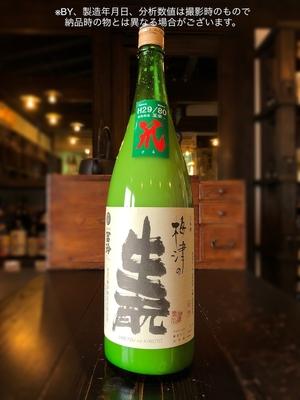 梅津の生酛 笊 純米にごり原酒 玉栄80 1800ml