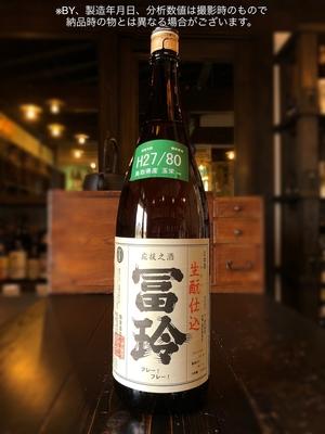 冨玲 生酛仕込 純米酒 玉栄80 白 1800ml