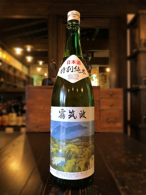 霧筑波 特別純米酒 1800ml