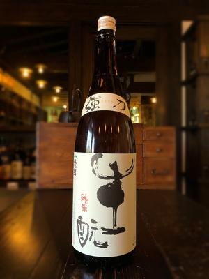 鷹勇 生酛純米酒 強力 1800ml