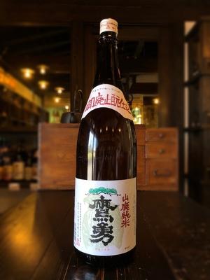 鷹勇 山廃純米酒 60%精白 1800ml