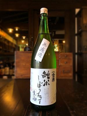 鷹勇 純米しぼりたて生酒 1800ml
