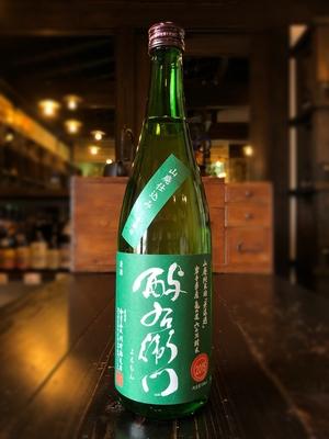 酉与右衛門 山廃純米酒 亀の尾60 緑 720ml