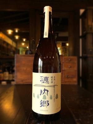 穂内郷 純米酒 1800ml
