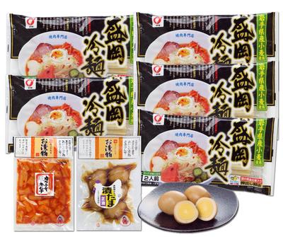 盛岡冷麺セット カクテキキムチ・漬け玉付