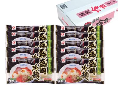 盛岡冷麺10袋セット【+1袋サービス】