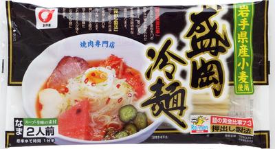 焼肉専門店 盛岡冷麺