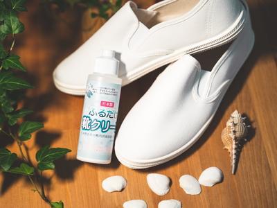 【ふるだけ靴クリーン<日本製>】 天然由来の靴用消臭除菌パウダー 100%天然由来成分 日本産ホタテ貝殻を使った安心安全の除菌消臭剤