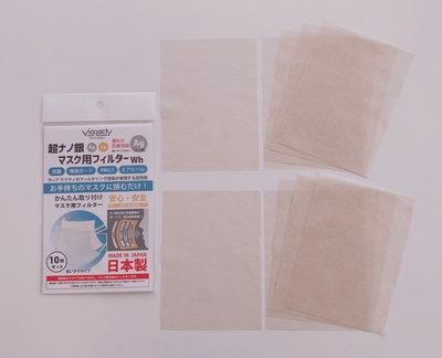 【大崎様専用特別割引】超ナノ銀マスク用フィルター 日本製 抗菌
