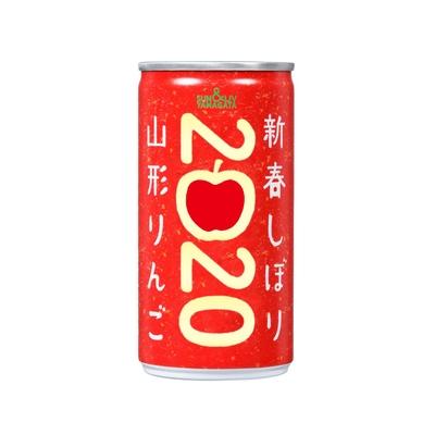 山形りんご 新春しぼり 2020