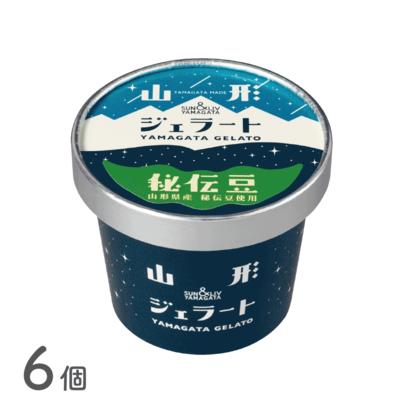 山形ジェラート 秘伝豆6個セット