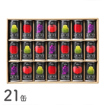 山形代表 詰合せ21缶セット(青りんご・もも・かき・白ぶどう無し)