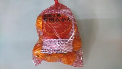 【直販所】地域ブランド「有田みかん」1㎏袋◆好評販売中◆