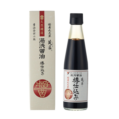 【湯浅醤油】天然醸造!樽仕込み200ml蔵匠(国産丸大豆)◆醤油発祥の地◆
