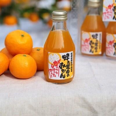 【蜂久農園】田村みかんの「みかんジュース」180ml果汁100%◆生産量日本一有田みかん◆