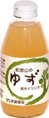 【伊藤農園】「ゆず素朴ドリンク」200ml果汁12%果汁入り飲料