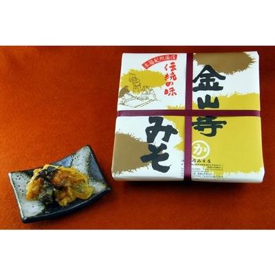 【垣内みそ店】金山寺みそ280㎏◆日本遺産「最初の一滴」醤油醸造の発祥の地 紀州湯浅◆