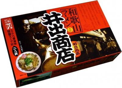 【井出商店】和歌山中華そば3人前(特製スープ付)◆濃厚とんこつ醤油味◆