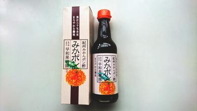 【早和果樹園】みかポン360ml紀州みかんポン酢◆果汁30%含有まろやかな酸味◆