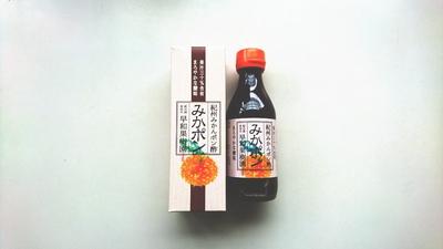 【早和果樹園】みかポン200ml紀州みかんポン酢◆果汁30%含有まろやかな酸味◆