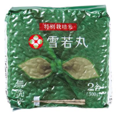 雪若丸キューブ米 無洗米(300g)9個