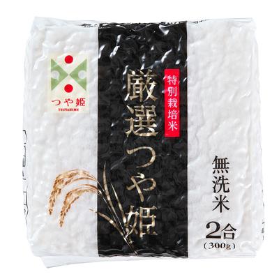 厳選つや姫キューブ米 無洗米(300g)9個