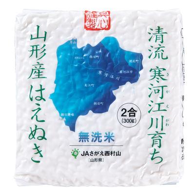 はえぬきキューブ米 無洗米(300g)9個
