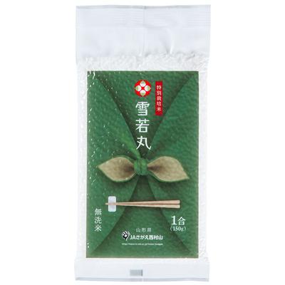 雪若丸シート米 無洗米(150g)10個
