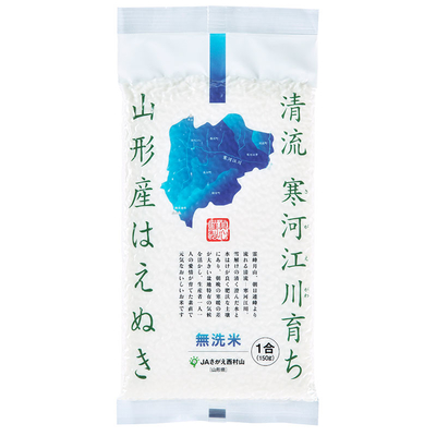 はえぬきシート米 無洗米(150g)10個