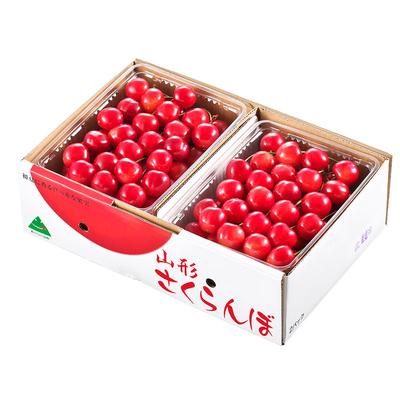佐藤錦 1kg 高級品バラ詰 500g×2