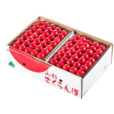 【早割】佐藤錦 1kg おすすめ品手詰 500g×2