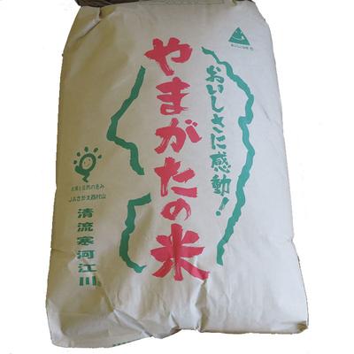 土づくり安心米 はえぬき玄米 30kg