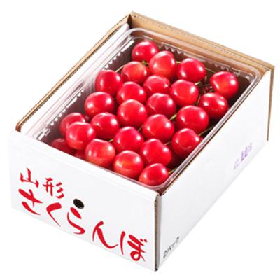 佐藤錦 500g・バラ詰